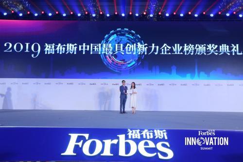 IBM迎来强劲对手:最具创新力的云从科技,日均服务3亿人次