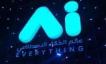 揭秘迪拜的AI野心:石油或枯竭,科技永流淌