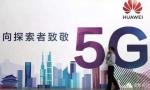 获46个5G合同及中移动大单,华为将成中国5G建设最大受益者