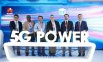 西班牙启用5G商用服务 华为提供技术支持