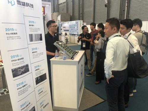 """雪湖科技王韵:从GPU到FPGA,人工智能""""换道超车"""""""