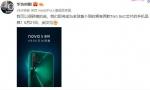 华为将发布全球首个同时拥有两款7nm SoC芯片的手机
