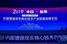 影谱科技加入中国增强现实核心技术产业联盟 AI+AR释放更大潜能