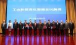 5G+物联网,中国移动OneLink对未来重新定义