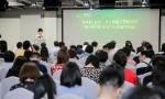 世界人工智能大会SAIL奖评选信息发布,沪首个AI创新孵化空间同步揭牌