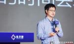 乂学教育-松鼠AI樊星:AI技术赋能传统教育产业