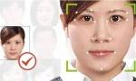 2024年全球人脸识别市场规模将达79亿美元