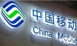 中国移动自主品牌5G手机先行者X1将发布:骁龙855芯片 8月发布
