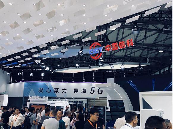 聚焦5G商用契机 助力5G全面启航