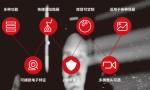"""远鉴科技5G巡展秀""""黑科技"""":人脸识别流动工作站"""