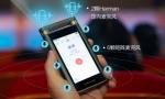 讯飞智能录音笔搭载领先语音识别技术 于CES Asia 2019崭露锋芒