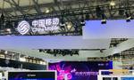 中国移动正式发布了5G+计划和5G标识