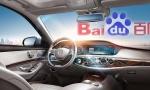 丰田汽车加入百度阿波罗自动驾驶平台