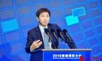 韩永男: 5G赋能 人工智能时代将出现更多杀手级应用