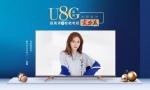 颜值能打实力派 索尼联合京东重磅发布4K HDR液晶电视U8G