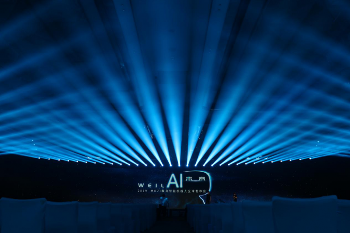 与你共同见证,2019 MOZI教育智能机器人正式全球发布!