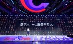 """李彦宏""""剧透""""未来智能服务:每个用户都将拥有一个""""数字人"""""""