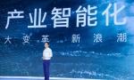 EveryoneCanAI后 李彦宏宣布百度智能云首个金融数字人