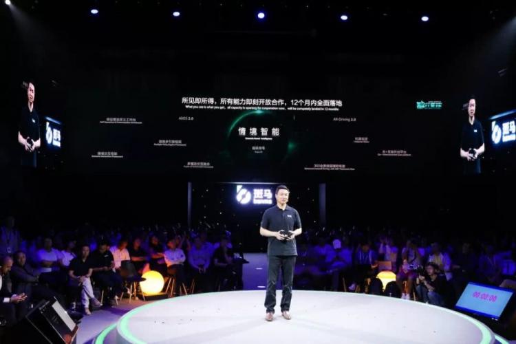 开放九大核心能力的斑马,要怎么做车联网平台?
