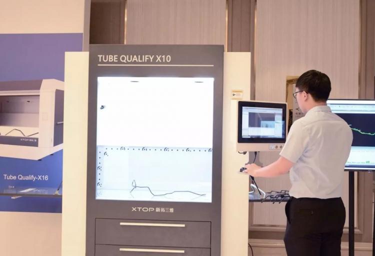 奥比中光旗下公司新拓三维发布国内首台管件光学3D检测设备
