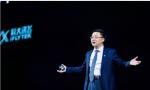 双轮驱动迎来大发展机遇,科大讯飞正在成为人工智能领域引领者