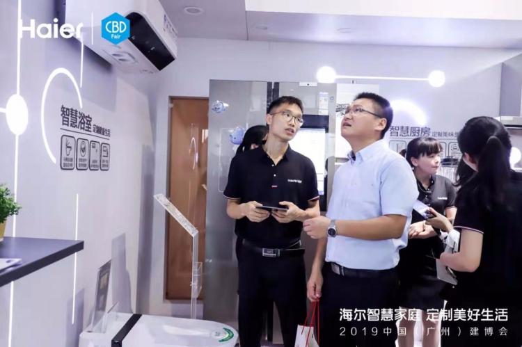 2019建博会海尔全屋用水升级AI体验:免操作自运行