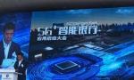 """中国移动与建设银行联手推出首家""""5G+智能银行""""网点"""