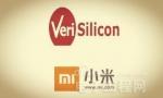 """小米再投顶级SoC芯片厂商,它到底掌握了多少核""""芯""""科技?"""