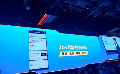 AI芯片性能加持 iQOO手机人工智能体验全面升级