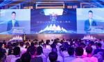 AI开拓创新,威盛携两大成果亮相CCF-GAIR 2019