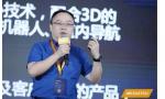 """旷视进军智能门锁""""新蓝海"""" 发布智能家居AIoT发展战略"""