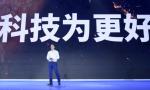 每年都有进步 李彦宏与AI的这三年