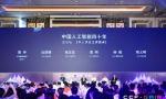 中国人工智能的未来到底通向何方?