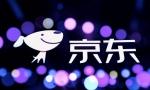 """京东超市联手沃尔玛启动""""8.8购物节"""" 主打全渠道购物"""