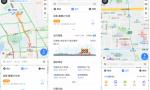 百度地图新首页内测大改版 细说老司机的使用体验