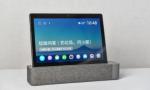 小度助力联想推出智能平板M10 是平板也是智能音箱