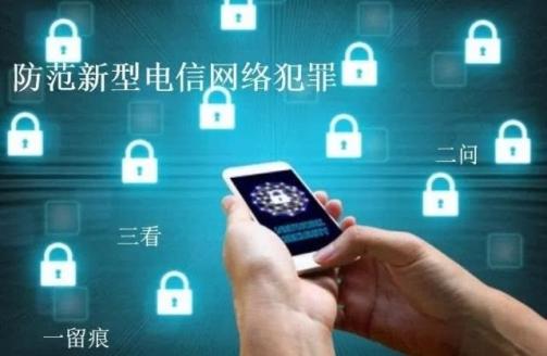 腾讯财付通发挥金融科技力量,守卫用户移动支付安全