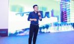 悉见科技携全球首款城市级XR×AI×5G眼镜亮相全球人工智能峰会