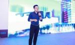 澳柯玛出展2019SINOCES:人工智能引领未来新生活