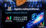 君林科技亮相Arm人工智能开发者全球峰会,用声学AI赋能