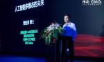 腾讯优图贾佳亚:人工智能多模态的未来