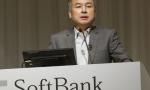 软银集团宣布成立1080亿美元新愿景基金 专注投资人工智能