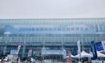 2019青岛软博会,文思海辉两大AI应用引聚焦