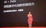 合合信息陈晏堂:如何用AI+Data提升保险业获客能力?