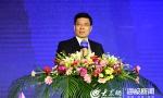 海尔集团总裁周云杰:工业互联网只有成为开放的生态,才会有生命力