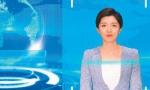 三大场景赋能央视等融媒体 科大讯飞AI虚拟主播技术成熟领先行业
