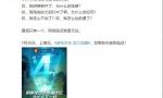 联发科官宣:将于7月30日发布G系列游戏芯片