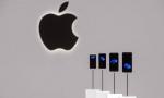 苹果10亿美元收购英特尔基带业务 5G手机芯片市场战势升级