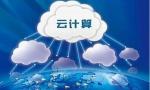 微软收购BlueTalon 增强云计算数据类服务
