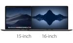 传苹果9月发布新MacBook Pro:超窄边框 16英寸屏幕